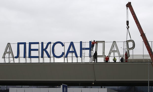 Flights between Greece and Macedonia resume after 12-year blockade